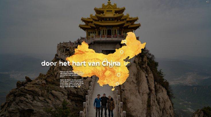 Door het hart van china de geobronnen for Door het hart van china